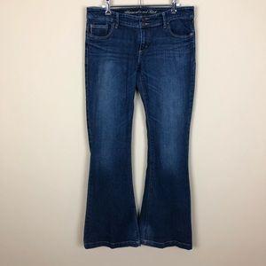 Medium Wash Distressed Flare Keg Denim Blue Jeans